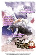MH Orage Chapter 14