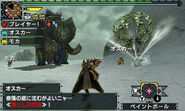 MHGen-Gammoth Screenshot 004