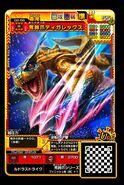 MHSP2-Grimclaw Tigrex Juvenile Card 002