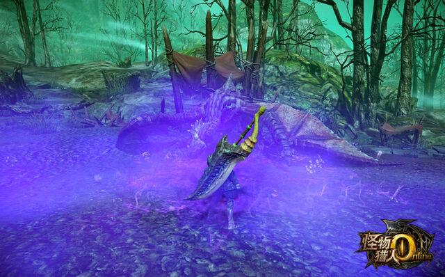 File:MHO-Purple Gypceros Screenshot 004.jpg