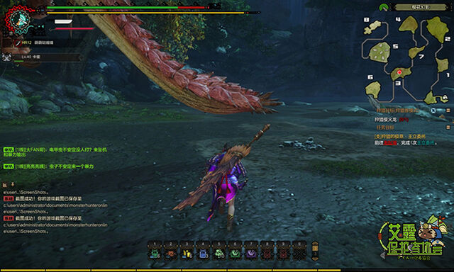 File:MHO-Pink Rathian Screenshot 006.jpg