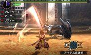 MHGen-Nargacuga Screenshot 011