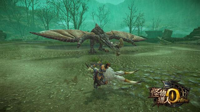 File:MHO-Purple Gypceros Screenshot 010.jpg