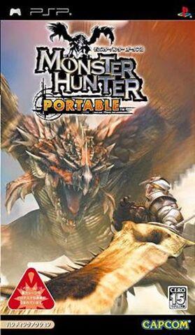 File:Monster Hunter Portable.jpg