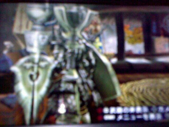 File:Silver Crown.jpg
