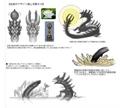 Thumbnail for version as of 02:21, September 30, 2014