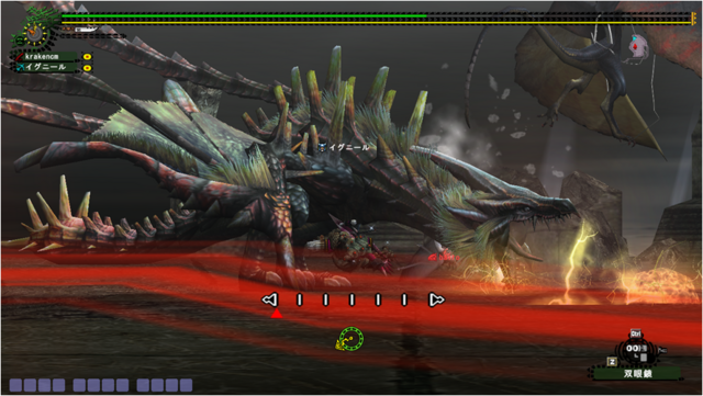 File:FrontierGen-HC Berukyurosu Screenshot 003.png
