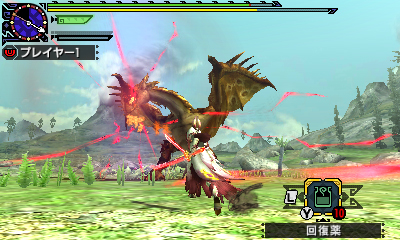 File:MHGen-Hyper Gold Rathian Screenshot 003.jpg