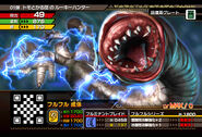 MHSP-Khezu Adult Monster Card 001