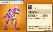 MHST-Great Jaggi Screenshot 002