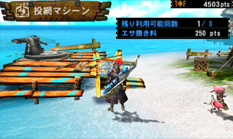 File:Monster-Hunter-4 2013 07-11-13 007.jpg