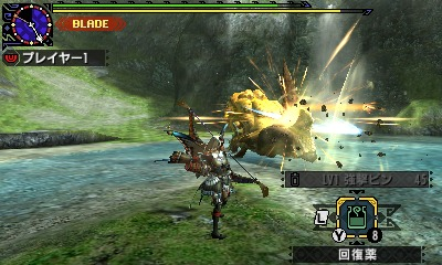 File:MHGen-Royal Ludroth Screenshot 001.jpg