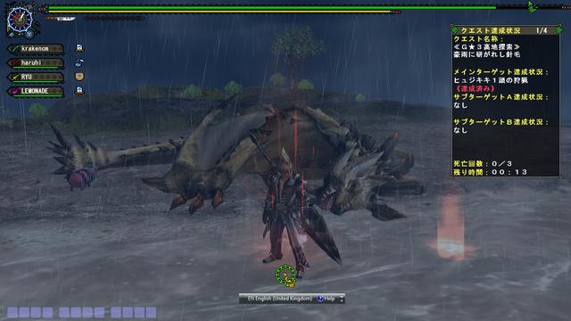 File:FrontierGen-Hyujikiki Screenshot 001.png
