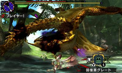 File:MHGen-Hyper Gold Rathian Screenshot 005.jpg
