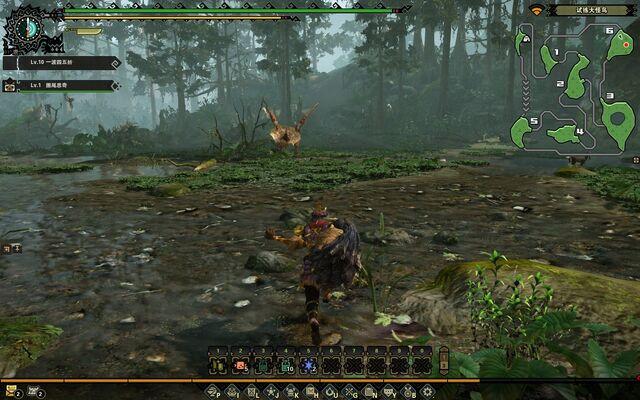 File:MHO-Yian Kut-Ku Screenshot 012.jpg