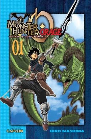 File:MH Orage Volume 1-EN.png