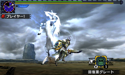 File:MHGen-Kirin Screenshot 003.jpg