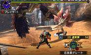 MHGen-Mizutsune Screenshot 014
