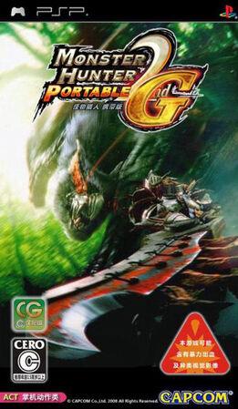 Game Cover-MHFU JPN