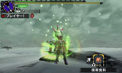 File:MHGen-Gameplay Screenshot 002.jpg