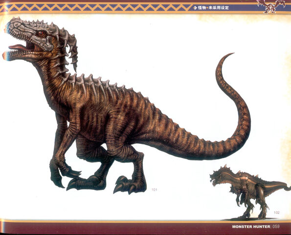 File:MONSTER HUNTER ILLUSTRATIONS VOL.1 059.jpg