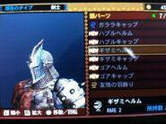 Mh4 shogun ceanataur blade helm