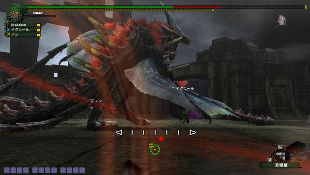 File:FrontierGen-HC Berukyurosu Screenshot 005.png