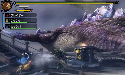 File:MH3U-Hallowed Jhen Mohran Screenshot 003.jpg