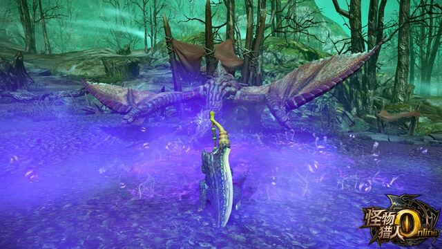 File:MHO-Purple Gypceros Screenshot 003.jpg