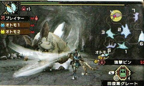 File:Urukususu05.jpg