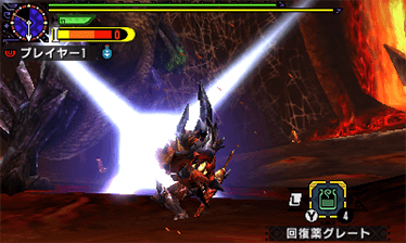 File:MHX-Brachydios Screenshot 006.png