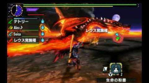 MHXX Crimson Fatalis