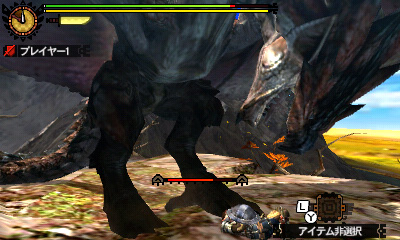 File:MH4-Rathalos Screenshot 007.jpg