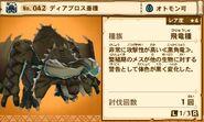 MHST-Black Diablos Screenshot 005
