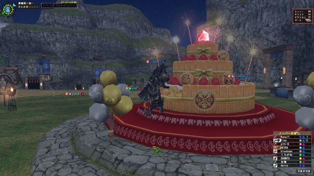 File:Yummy Cake.jpg