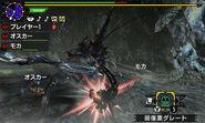 MHGen-Shogun Ceanataur Screenshot 006