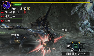 File:MHGen-Shogun Ceanataur Screenshot 006.jpg