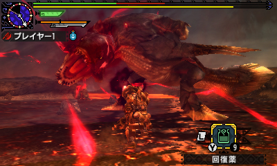 File:MHGen-Hyper Lavasioth Screenshot 002.jpg