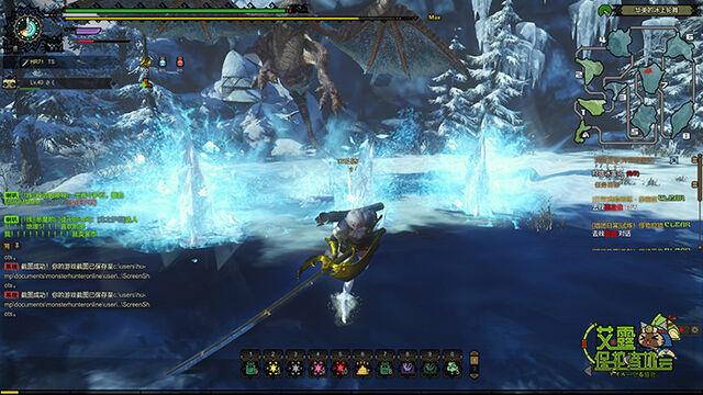 File:MHO-Ice Chramine Screenshot 011.jpg