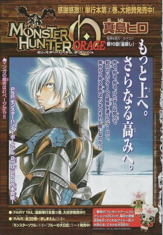 File:MH Orage Chapter 10.jpg