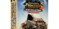 Monster Hunter Frontier Forward.5