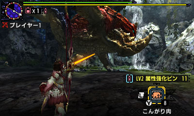 File:MHGen-Tetsucabra Screenshot 002.jpg