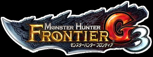File:Logo-MHFG3.png