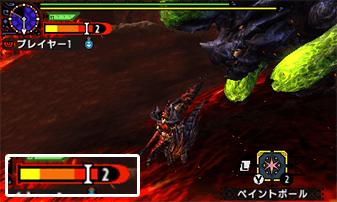 File:MHX-Brachydios Screenshot 005.png