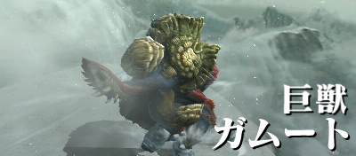 File:MHGen-Gammoth Intro 2.png