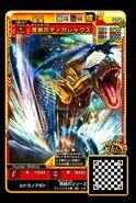 MHSP2-Grimclaw Tigrex Adult Card 001