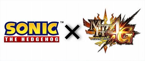 File:Logo-Sonic the Hedgehog x MH4G.jpg