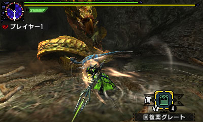 File:MHGen-Najarala Screenshot 005.jpg