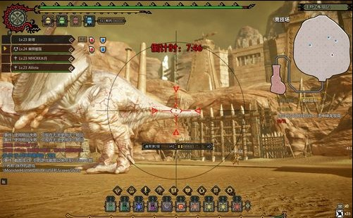 File:MHO-Khezu Screenshot 023.jpg