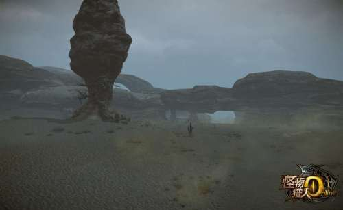 File:MHO-Thunderous Sands Screenshot 008.jpg